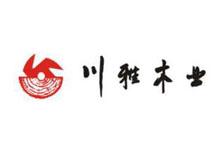 成都川雅木业