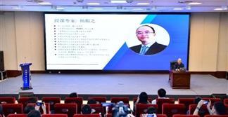 """2020年""""天府文旅大讲堂""""第一讲:杨振之教授应邀开讲,解读《十四五期间四川文旅产业的高质量发展》"""