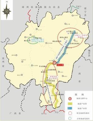 怀化市城南地图