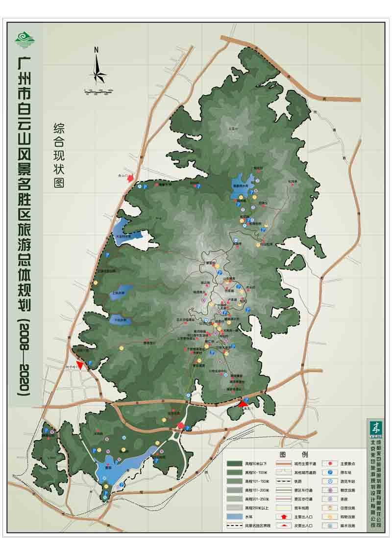广州白云山风景区地图展示