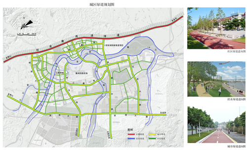 衢州市市区旅游总体规划
