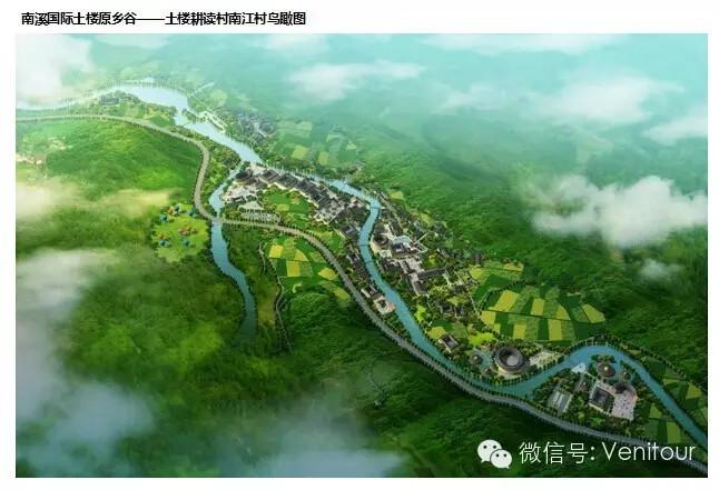 美丽乡村规划建设系列专题
